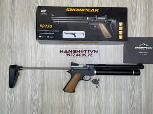 sung-pcp-snowpeak-pp750-6